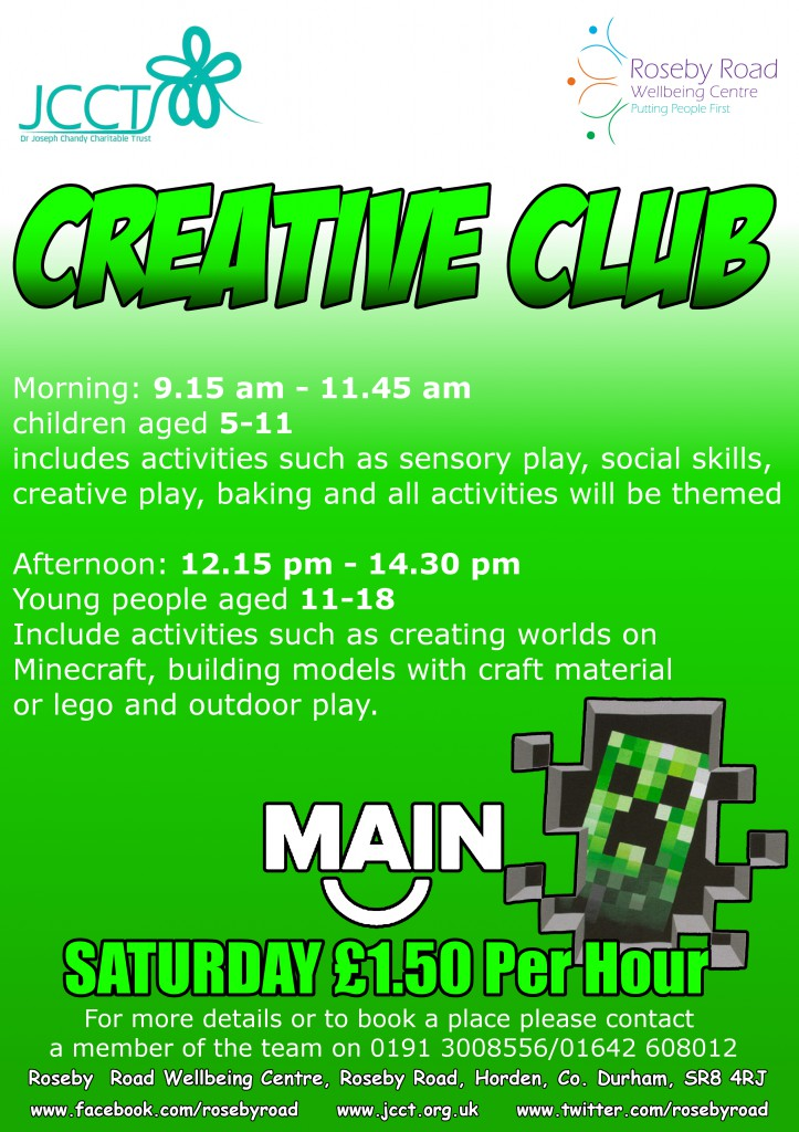 Creative Club (MAIN)